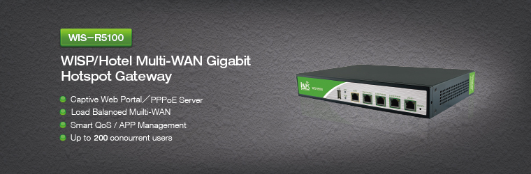WIS-R5100: Multi-WAN Hotspot Gateway with Captive Web Portal